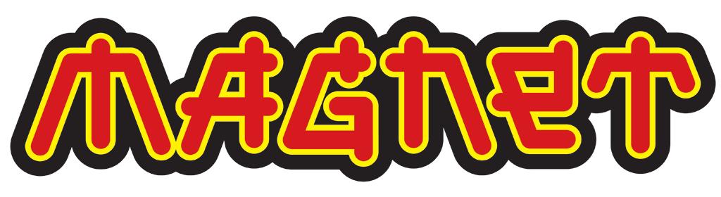 Logo-Magnet-Horizontal